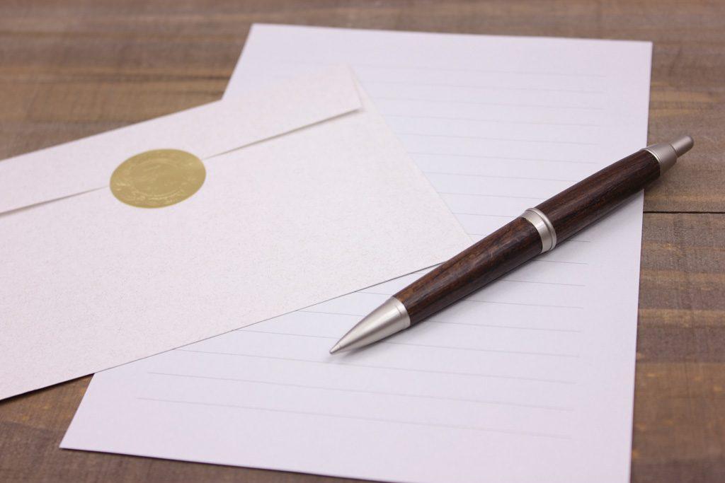 メンバー募集相手にメール送るのは「手紙」を理解してからにしたほうがいい。